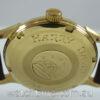 Omega Constellation Calendar  18k  Gold