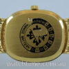 Patek Philippe Ladies Ellipse Factory Diamond bezel & Diamond Dial 4698/001 c/1996 MINT
